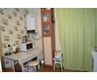 Продажа 1-комнатной квартиры, фото — «Реклама Севастополя»