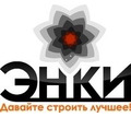 Бетон всех марок с доставкой по Севастополю и ЮБК – компания «Энки»: Давайте строить лучшее с нами! - Стройматериалы в Севастополе