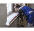 Спасу Ваши окна - качественный ремонт - Ремонт, установка окон и дверей в Алуште