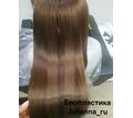 Восстановление волос (кератин, ботокс, полировка) - Парикмахерские услуги в Симферополе