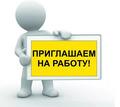 Требуется машинист экскаватора - Строительство, архитектура в Севастополе