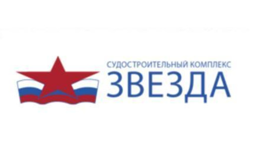 В ООО «ССК «Звезда» на постоянную работу требуется сборщик корпусов металлических судов 4-5 разряда, фото — «Реклама Севастополя»