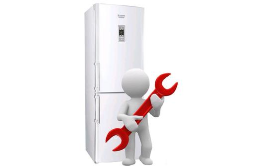 Ремонт холодильников в Алуште – профессионально, быстро, гарантия качества!, фото — «Реклама Алушты»