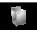 Столы технологические Atesy - Оборудование для HoReCa в Симферополе