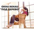 Окна ПВХ в Симферополе и Крыму – «Крым-Элит-Строй»: широкий выбор, отличное качество! - Окна в Крыму