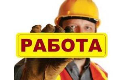 На строительные работы в г. Алушта, Ялта и В столярно-мебельный и кузнечный цех  требуются, фото — «Реклама Алушты»