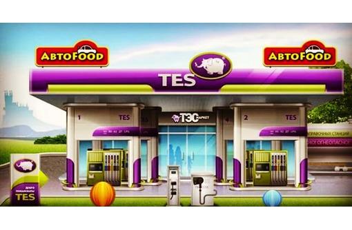 """Шеф-повар в сеть кафе АвтоFood, автозаправочная станция """"ТЭС"""", фото — «Реклама Севастополя»"""