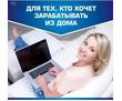 Консультант интернет-магазина Корейской компании, фото — «Реклама Севастополя»