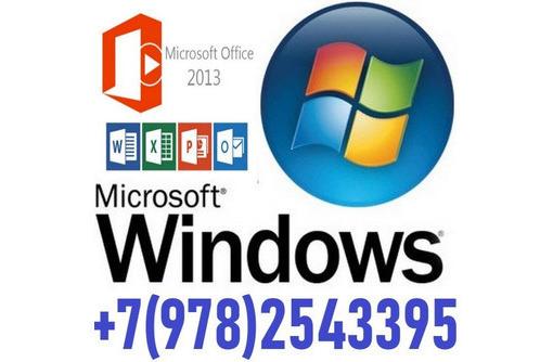 Профессиональная компьютерная помощь. Установка программ, Windows. Ремонт. Выезд., фото — «Реклама Севастополя»