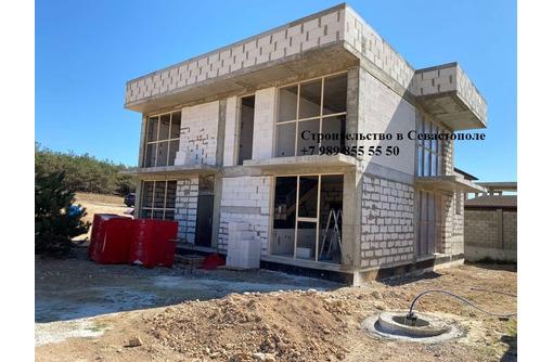 Строительство домов. Все виды строительных работ. С нуля и под ключ, фото — «Реклама Севастополя»