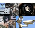 Монтаж систем видеонаблюдения, GSM сигнализации, усиление сотового сигнала в Коктебеле – «Цербер» - Охрана, безопасность в Коктебеле