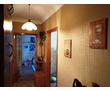 ПРОДАМ 2-комнатную квартиру в тихом Центре, фото — «Реклама Севастополя»