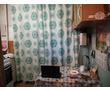 Продам трёхкомнатную центр, фото — «Реклама Севастополя»
