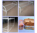 Кровати металлические с доставкой на дом - Мебель для спальни в Керчи