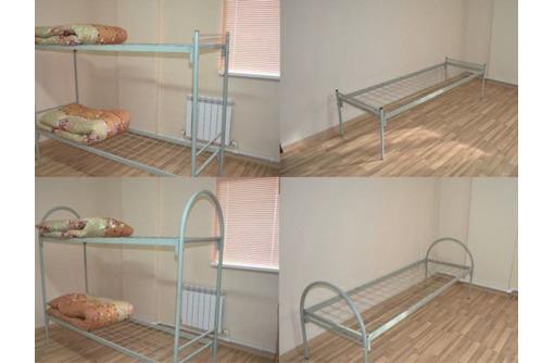 Кровати для строителей, металлические, надежные, фото — «Реклама Бахчисарая»