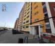 Продажа трёхкомнатной квартиры в ЖК Архитектор 3 по адресу Камышовое шоссе 37Б, к.1, фото — «Реклама Севастополя»
