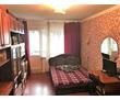 2- комнатная квартира в Долинном, 2,3 млн, фото — «Реклама Бахчисарая»