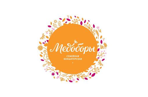 Требуется помощник кондитера, фото — «Реклама Севастополя»