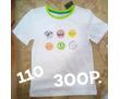 Вещи для мальчика новые! Распродаю что не успели поносить!, фото — «Реклама Севастополя»