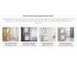 """Зеркало """"Афина 65"""". Мебель для ванной Doratiz. Оптовые продажи от производителя. Бесплатная доставка, фото — «Реклама Севастополя»"""