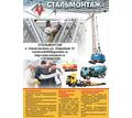 Аренда монтажных кранов для строительства гп 25 - 40 тонн - Строительные работы в Севастополе