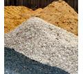 Песок, щебень, тырса в Симферополе – удобные цены! - Сыпучие материалы в Крыму