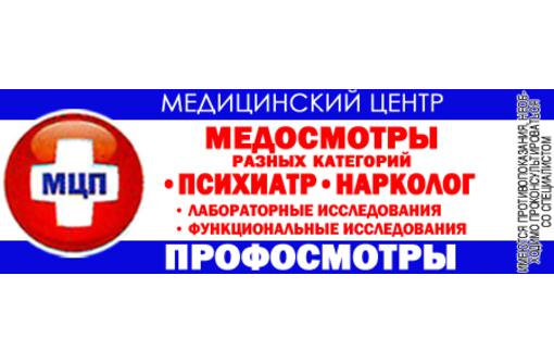 Профосмотры, УЗИ, все виды анализов в Севастополе – «ОЛНИЛ-ПРОФОСМОТРЫ»: быстро, недорого, удобно, фото — «Реклама Севастополя»