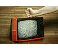 Ремонт телевизоров по доступным ценам - Ремонт техники в Керчи