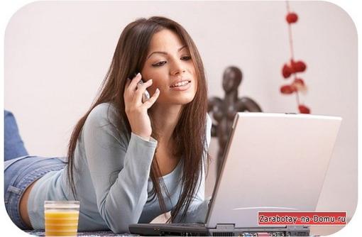 Менеджер на дому, фото — «Реклама Черноморского»