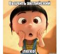 Репетитор английского языка - Репетиторство в Крыму