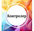 Требуется контролер (охрана) - Охрана, безопасность в Севастополе