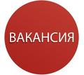 Буфетчица в кафетерий - Бары / рестораны / общепит в Севастополе