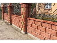 Тротуарная плитка, французский камень в Севастополе – собственное производство, доставка - Кирпичи, камни, блоки в Севастополе
