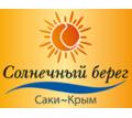 Пансионат Солнечный берег вакансия озеленитель, ландшафтный дизайнер - Сельское хозяйство, агробизнес в Саках