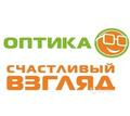 В салон оптики требуется - Медицина, фармацевтика в Севастополе