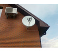 Антенны цифровые эфирные, спутниковые - Спутниковое телевидение в Керчи