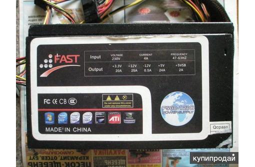 Блок питания FAST-500wat, фото — «Реклама Севастополя»