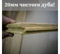 Мебельный щит дуб от производителя. 20, 30 и 40 мм. Подстолья: металл, дерево. С Обработкой - Пиломатериалы в Симферополе