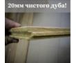 Мебельный щит дуб от производителя, Крым. 20,30 и 40 мм. Подстолья: металл и дерево. Обработка, фото — «Реклама Алушты»