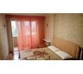 Сдается трех комнатная квартира по ул.Косарева - Аренда квартир в Севастополе
