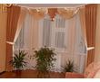 Шторы, жалюзи, роллеты в Алуште - «Панорама декор»: ассортимент, высокое качество!, фото — «Реклама Алушты»