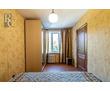 3-комнатная квартира по улице Льва Толстого,6, фото — «Реклама Севастополя»