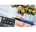 Сеть магазинов одежды приглашает на работу бухгалтера - Бухгалтерия, финансы, аудит в Крыму