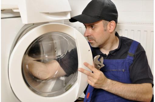Квалифицированный ремонт стиральных машин и холодильников, фото — «Реклама Севастополя»