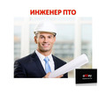 Инженер ПТО (строительство) - Строительство, архитектура в Севастополе