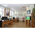 Агент (ежемесячные выплаты) - Недвижимость, риэлторы в Севастополе
