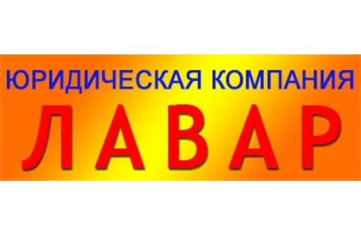 Регистрация предприятий в Республике Крым, фото — «Реклама Симферополя»
