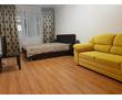 Сдам 2-комнатная, фото — «Реклама Севастополя»