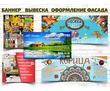 Дизайн рекламы в интернете: оформление Инстаграм под ключ, группы Вконтакте, баннера для Вашего сайт, фото — «Реклама Севастополя»