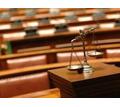 Юридические консультации в Симферополе - Юридические услуги в Симферополе